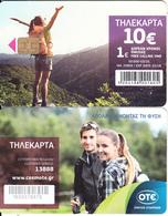 GREECE - Enjoying Nature(10 Euro, Small CN), Tirage %50000, 03/16, Used - Greece