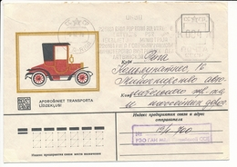 Meter Domestic Cover / Slogan Car Insurance - 8 December 1978 Riga, Latvia SSR - Lettres & Documents
