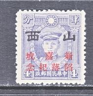 JAPAN  OCCUP.  SHANSI  5 N 60  * - 1941-45 Northern China