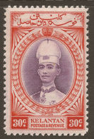 MALAYSIA / KELANTAN. 1937. 30c VIOLET & SCARLET. SULTAN ISMAIL MOUNTED MINT. - Kelantan