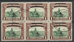 NORTH BORNEO USED IN LABUAN. 1947.  1c GREEN & BROWN USED BLOCK OF SIX. VICTORIA POSTMARK. - North Borneo (...-1963)