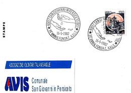ITALIA - 1982 SAN GIOVANNI PERSICETO (BO) 35° Anniv. Fondazione Donatori Sangue AVIS - Salute