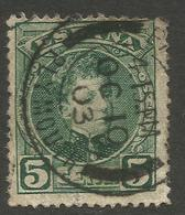 SPAIN / GREAT BRITAIN. 1900. PLYMOUTH PAQUEBOT. 5c GREEN USED - 1889-1931 Kingdom: Alphonse XIII