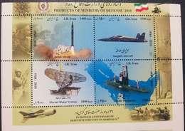 O) 2010 IRAN,PERSIA, MIDDLE EAST, ERROR, ARMAMENT AND WARSHIPS, SUBMARINE, SAEGHEH AIRCRAFT, RADAR SYSTEMS, MISSIL, PROD - Iran