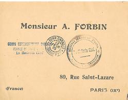 Armée D'Orient-cachet Hopital Mansour Pacha à Alexandrie Sur Lettre Sans Correspondance. - Marcophilie (Lettres)