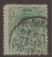 SPAIN / GREAT BRITAIN. PART LIVERPOOL ARRIVAL POSTED AT SEA. USED - 1889-1931 Kingdom: Alphonse XIII