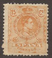 SPAIN. 1909. 15c YELLOW UNUSED WITH MISSING PERF ROW. MINT NO GUM - 1889-1931 Kingdom: Alphonse XIII