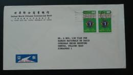 Lions Club Sur Lettre On Cover United World Chinese Commercial Bank Taiwan 1977 - 1945-... République De Chine
