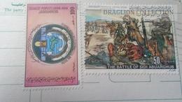 D164995 Libya  Libye - Stamp The Battle Of Sidi Abuarghub 1983 PU 1984 - Libya