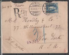 Svizzera 1882 - Helvetia 50 C. Su Raccomandata Per USA - 1882-1906 Wappen, Stehende Helvetia & UPU