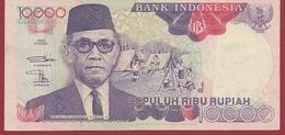 Indonésie 10000 Rupiah 1996 Dans L 'état - Indonésie