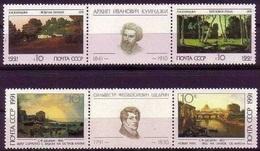 1991 Mi. 6165-68 (**) - 1923-1991 URSS