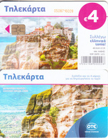GREECE(chip) - Meteora(puzzle 4/4), Tirage 40000, 02/19, Used - Greece