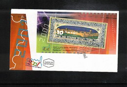 Israel 2001 Michel Block 63 FDC - Brieven En Documenten