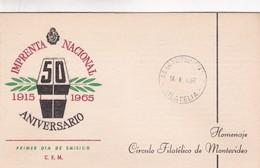 1966 FDC URUGUAY CARD- IMPRENTA NACIONAL 520 ANIVERSARIO. HOMENAJE CIRCULO FILATELICO MONTEVIDEO- BLEUP - Uruguay