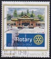 Japan Personalized Stamp, Rotary Club Hiroshimakita (jpu8127) Used - 1989-... Emperador Akihito (Era Heisei)