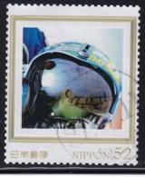 Japan Personalized Stamp, Helmet Motorbike (jpu8145) Used - Gebraucht