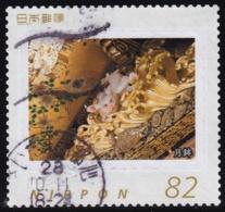 Japan Personalized Stamp, Nikko Art Turtle (jpu8188) Used - 1989-... Emperor Akihito (Heisei Era)