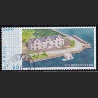 Japan Personalized Stamp, Hirado (jpu8288) Used - Gebruikt