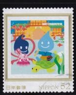 Japan Personalized Stamp, Metawater Turtle (jpu8385) Used - 1989-... Emperor Akihito (Heisei Era)