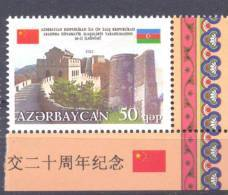 2012. Azerbaijan, 20y Of Diplomatic Relations With China, 1v,  Mint/** - Aserbaidschan