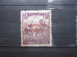 VEND BEAU TIMBRE D ' ARAD N° 9 , X !!! - Hongrie (1919)