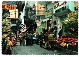Lebanon Beirut Bob Idriss - Libanon