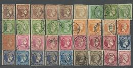 LOT GRECE CLASSIQUES - Stamps