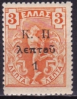 GREECE 1917 Flying Hermes 1 L / 3 L Overprint K . . Π Vl. C 13 X M MNH - Liefdadigheid