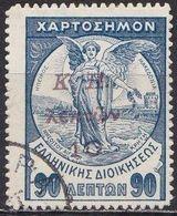 GREECE 1917 Overprinted Fiscals 10 L / 90 L Blue Vl. C 31 - Liefdadigheid