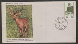 India  1984  Sangai Deer  Imphal  Special Cover #  19128  D Indien Inde - Game