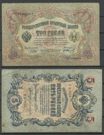 RUSSIA Russland 3 R.  1905 & 5 R. 1909 Bank Notes, Used - Russland