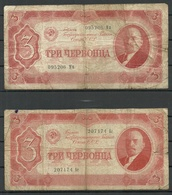 RUSSLAND Soviet RUSSIA 1937 Banknote 3 Roubles (tšervonetš), Lenin, 2 Pcs, Used - Russia