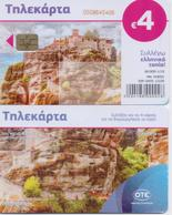 GREECE PHONECARD  PAINTING/METEORA/PUZZLE 3/4-X2438-60000pcs 1/19-USED - Greece