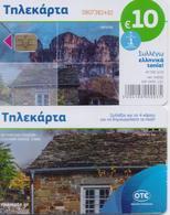 GREECE PHONECARD 2019/  PAINTING/PAPIGO/PUZZLE 4/4-M187-40000pcs-2/19-USED - Greece