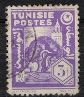 TUNISIE       N°  YVERT     260  OBLITERE       ( O   2/22 ) - Oblitérés