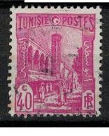 TUNISIE       N°  YVERT     275  OBLITERE       ( O   2/23 ) - Oblitérés