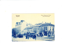 POSTCARD-SERBIA-BELGRAD-SEE-SCAN - Serbia