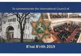 PORTUGAL - Entier Postaux I20g - To Commemorate The International Council Of B'nai B'rith 2019 - Organisations