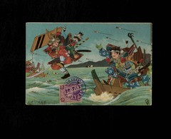 Cartolina Giappone Illustrata - Samurai - Nagasaki - Giappone