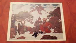 INTIME TALK, OLD USSR Postcard  - Mongolia, PROPAGANDA -  1972 - Mongolei