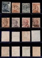 REGNO - 1916/1920 - 8 Valori (106/112) Usati - Unclassified