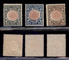 REGNO - 1921 - Trieste (113/115) - Serie Completa - Gomma Originale Con Invisibile Traccia Di Linguella - Unclassified