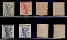 REGNO - 1921 - Vittoria (119/122) - Serie Completa - Gomma Originale (12) - Unclassified
