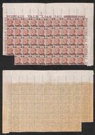 REGNO - 1924 - 7 1/2 Cent (135) - Blocco Angolare Di 49 Con Numero Di Tavola 9945 - Gomma Integra - Unclassified