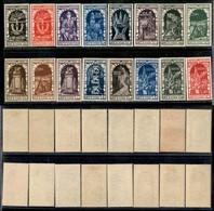 REGNO - 1934 - Decennale Di Fiume (350/356 + 60/68  Aerea) - Emissione Completa - Gomma Originale (34) - Unclassified