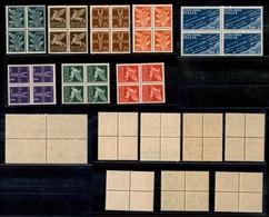 REGNO - 1930/1932 - Soggetti Allegorici In Quartina (10/17 - Aerea) - Serie Completa - Gomma Integra (55) - Unclassified