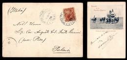 REGNO - Manilla Piroscafo Postale Italiano 15.2.01 (azzurro) - Cartolina Da Buenos Aires A Palaia - Unclassified
