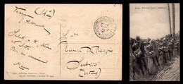 REGNO - Incr.re Amerigo Vespucci 1.9.12 - Cartolina In Franchigia Da Derna - Unclassified