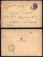 REGNO - Piroscafo Postale Italiano Giulio Cesare - 50 Cent (251) Su Busta Per La Spezia Del 18.6.37 - Unclassified